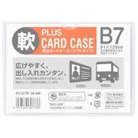 再生カードケース ソフト B7 PC-317R