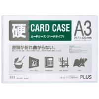カードケース ハード PC-203C A3