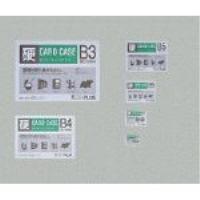 カードケース ハード PC-218C B8