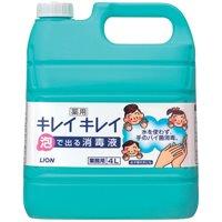 キレイキレイ 薬用泡で出る消毒液 4L