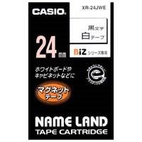 マグネットテープ XR-24JWE 白に黒文字24mm