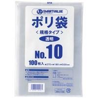 ポリ袋 10号 100枚 B310J