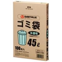 ゴミ袋 HD 半透明 45L 100枚 N045J-45