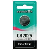 リチウムコイン電池 CR2025-ECO