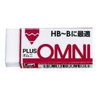 消しゴムオムニ HB-B ER100MR