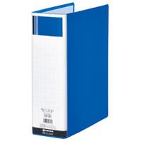 パイプ式ファイル両開きSE青 D178J-BL