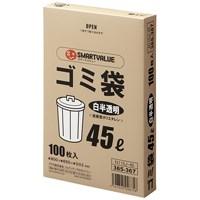 ゴミ袋 LDD 白半透明 45L 100枚 N115J-45