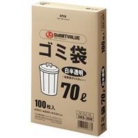 ゴミ袋 LDD 白半透明 70L 100枚 N115J-70