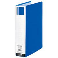 パイプ式ファイル両開きSE青10冊D175J-10BL