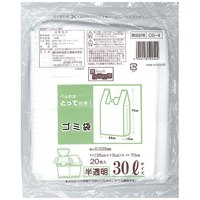 とって付ごみ袋半透明 30L 20枚 CG-4