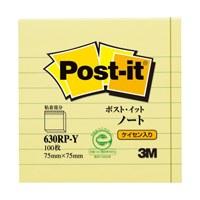 Post-it 630RP-Y ノートケイセン入 黄