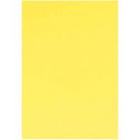 カラー工作用紙 20枚入 クリーム
