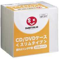 CD/DVDケース スリムPP製20枚 A409J