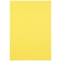 色画用紙 8ツ切10枚 レモン P148J-2