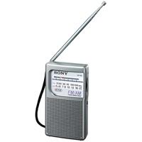 ハンディーポータブルラジオ 銀 ICF-P21