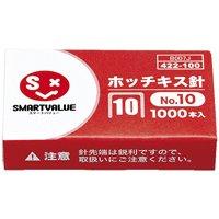 ホッチキス針 10号 1000本*20個 B007J-20