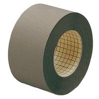 紙クロステープ AT-050JC 50mm×12m 濃灰