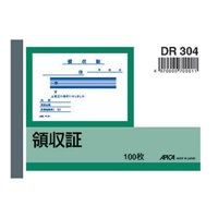 領収証 DR304 B7 100枚