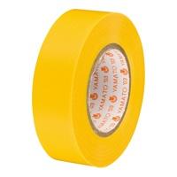 ビニールテープ NO200-19 19mm*10m 黄