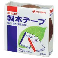 製本テープ BK-25 25mm×10m 茶