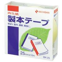 製本テープ BK-25 25mm×10m パステル黄