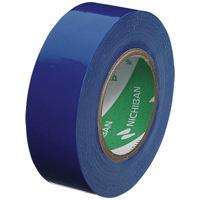 ビニールテープ VT-19 19mm×10m 青