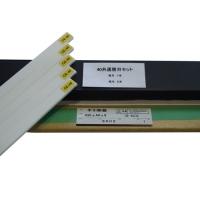 断裁機替刃セット CE-40DX用