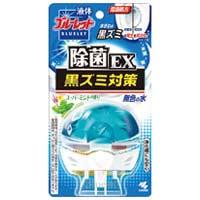 液体ブルーレット除菌EXスーパーミント70mL