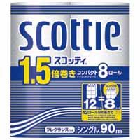 スコッティ1.5倍巻きコンパクト8ロール S