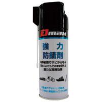 D-MAX 強力防錆剤 300mL DM-002