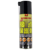 D-MAX 接点保護剤 220mL DM-008