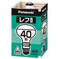 屋内用レフ電球 40形 RF100V36WD