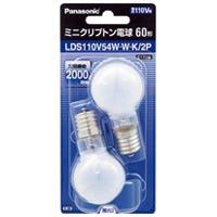 ミニクリプトン電球 LDS110V54WWK/2P