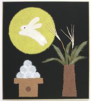 和紙でつくるちぎり絵大色紙秋ススキと月見