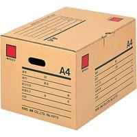 保存ボックス 4370 A4