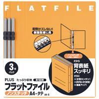 フラットファイル 023NP A4S オレンジ 3冊