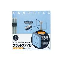 フラットファイル 023NP A4S ロイヤル青3冊