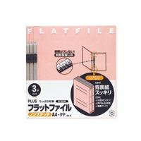 フラットファイル 023NP A4S ピンク 3冊