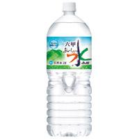 六甲のおいしい水PET 2L 6本