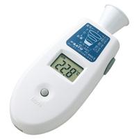 ポケット放射温度計 PC-8400-2
