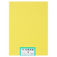 再生色画用紙 4ツ切 100枚 レモン