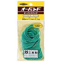 オーバンド #16 GG-400-GR 緑