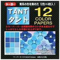 タント12 カラーペーパー15 68002 青