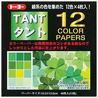 タント12 カラーペーパー15 68004 緑