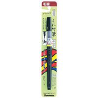 筆ペン DM150-22B 中字22号 10本