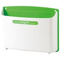 リサイクルボックス MP-693-G 緑
