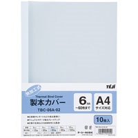 製本カバー ブルー TBC-06A-02
