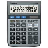 環境配慮実務電卓 LS-122TUG