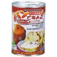 パンの缶詰パンですよチョコチップ24缶入