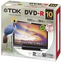 録画DVD-R120分DR120DPWC100PUE×2